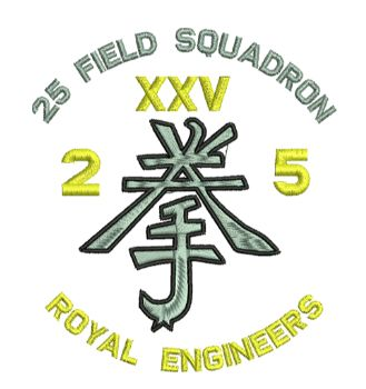 25 Fld Sqn Embroidered Polo Shirt - Reunion